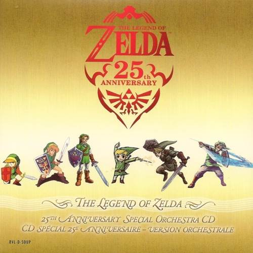 The_Legend_of_Zelda_25th_Anniversary_Special_Orchestra_CD