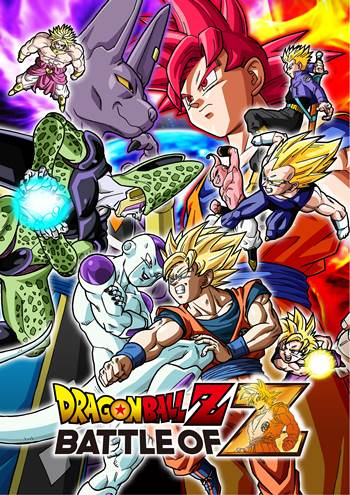 Dragon-Ball battle of Z